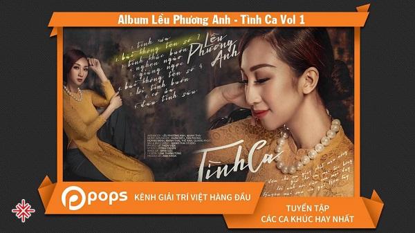 Album Tình Ca Lều - Vol 1 của ca sĩ Lều Phương Anh.