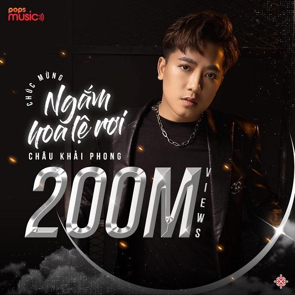 """Năm 2018, Châu Khải Phong trở thành hiện tượng khi bài hát """"Ngắm hoa lệ rơi"""" gây sốt ở cả youtube lẫn các bảng xếp hạng trong nước."""