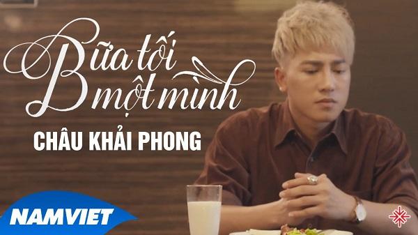 """Năm 2016: Châu Khải Phong cũng đã cho ra mắt album có tựa đề là """"Bữa Tối Một Mình""""."""